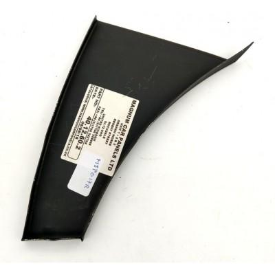 MSP017R-Tole de réparation bas aile arrière droite AUSTIN MINI